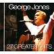 jones,george greatest hits
