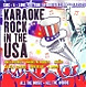 karaoke rock inthe usa (cd)