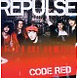 repulse code red