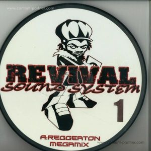 revival - sound system (white)