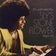 sly stone & various i'm just like you-sly's stone flower
