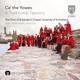 st salvator's chapel choir ca? the yowes