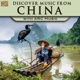 various discover music from china-with arc music