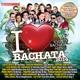 various i love bachata 2014
