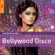 various rough guide: bollywood disco (+