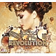 various the electro swing revolution vol.5