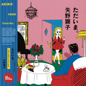 Akiko Yano - Tadaima (LP reissue)