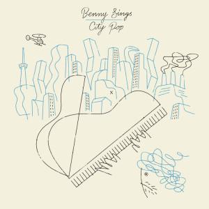 Benny Sings - City Pop (LP)