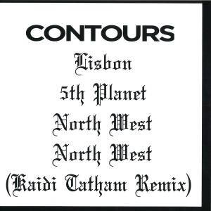 Contours & Kadi Tatham - North West EP (Back)