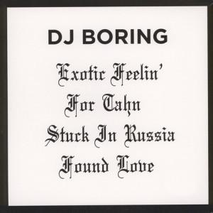 DJ Boring - For Tahn EP (Back)
