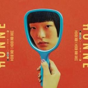 HONNE - Love Me / Love Me Not (2LP)