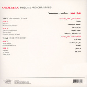Kamal Keila - Muslims And Christians (2LP+MP3) (Back)