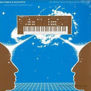 Satoshi & Makoto - CZ-5000 Sounds And Sequences