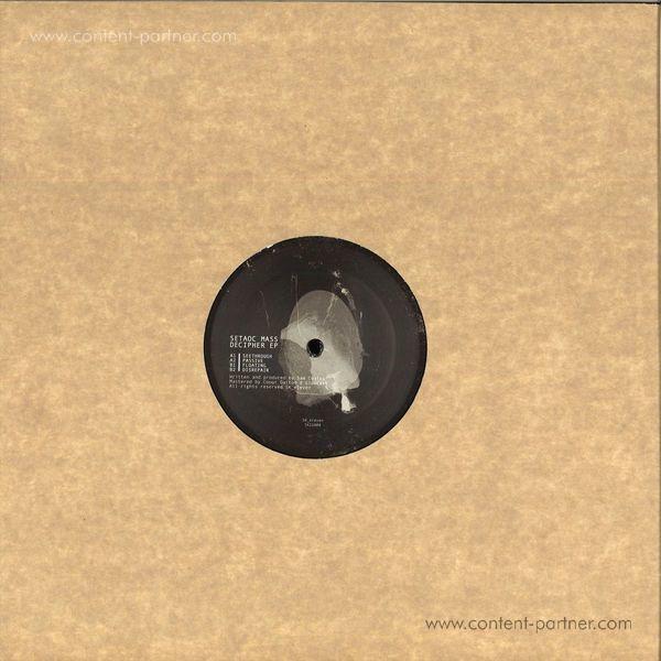 Setaoc Mass - Decipher EP (Back)