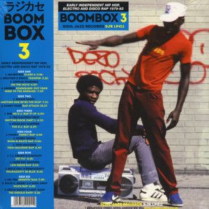 Soul Jazz Records Presents Various Artists - Boombox 3: Early Indie Hiphop, Electro, Disco Rap (Back)