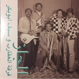The Scorpions & Saif Abu Bakr - Jazz, Jazz, Jazz (LP+MP3)