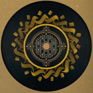 Unknown Artist - Napule / Buen Ayre EP [180grams]