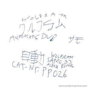 Wolfram - Automatic Dub