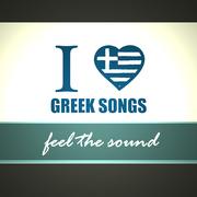 I Love Greek Songs