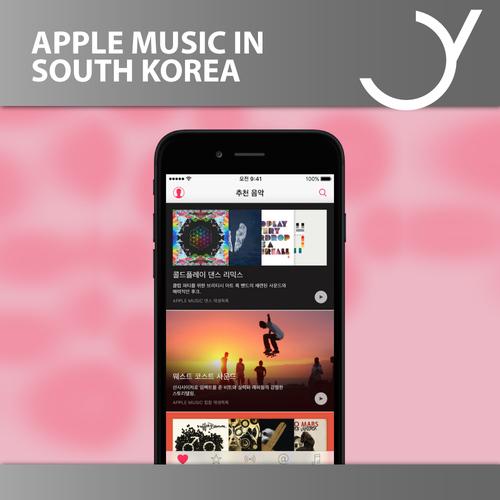 APPLE MUSIC IN SOUTH KOREA