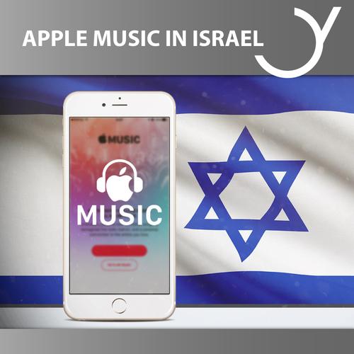 Apple Music in Israel