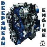 Engine by Deepsmean mp3 download