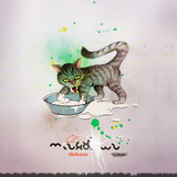 Cat in a Milkbowl by Deluca mp3 download