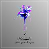 Pump Up the Kingdom by Monoko mp3 download