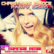 Various Artists Christmas Dance Party Disco (27 Dance Hits! Dance! - Hands Up! - Electro House!)