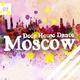 Various Artists Deep House Dance Moscow, Vol. 1
