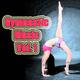 Various Artists Gymnastic Music, Vol. 1
