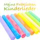 Various Artists Meine fröhlichen Kinderlieder