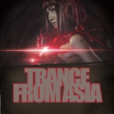 Trance from Asia by Various Artists mp3 download