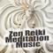 Magic Breath (Sanders Kosmos Remix) by Eddie Lung mp3 downloads