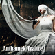 Various Artists Anthamek Trance